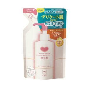 商品名:カウブランド 無添加 メイク落としミルク つめかえ用 130ml JANコード:490152...