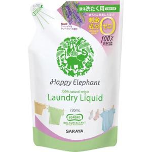 ハッピーエレファント 液体洗たく用洗剤 つめか...の関連商品7