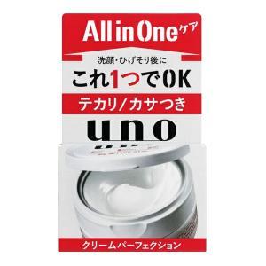 【あわせ買い2999円以上で送料無料】ウーノ クリームパーフェクション 90g
