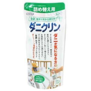 ダニクリン 無香料 詰め替え用 230ml
