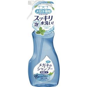 メガネのシャンプー 除菌EX アクアミントの香り 200ml|himejiryutsuu