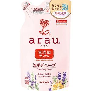 商品名:arau.(アラウ) 泡ボディソープ つめかえ用 450ml JANコード:49735122...
