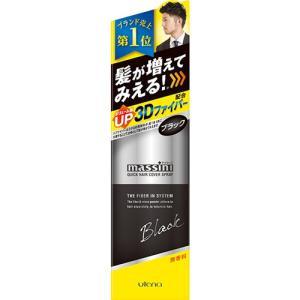 マッシーニ クイックヘアカバースプレー ブラッ...の関連商品3