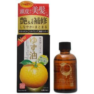 商品名:ウテナ ゆず油 無添加ヘアオイル 60ml JANコード:4901234369313  発売...