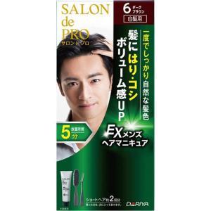 商品名:サロンドプロ EXメンズヘアマニキュア(白髪用) 6 ダークブラウン JANコード:4904...