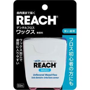 商品名:リーチ デンタルフロス ワックス 50m JANコード:4560279550249  発売元...