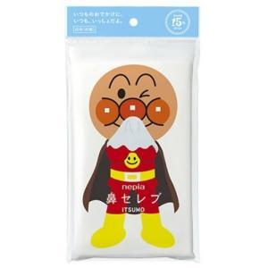 【あわせ買い2999円以上で送料無料】ネピア アンパンマン 鼻セレブ ITSUMO 40組 × 1個