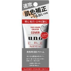 エフティ資生堂 ウーノ uno フェイスカラー クリエイター カバー 男性用 BBクリーム 30g ...