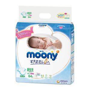 商品名:ムーニーエアフィット テープタイプ 新生児用 お誕生から3000g 64枚 JANコード:4...