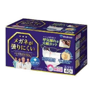 メディコムジャパン メガネが曇りにくいマスク 個包装 ふつう 40枚入 himejiryutsuu