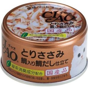 いなば チャオ CIAO とりささみ 鯛入り 鯛だし仕立て 85g|himejiryutsuu