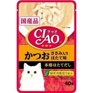 いなば チャオ CIAO パウチ かつお ささみ入り ほたて味 40g|himejiryutsuu