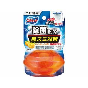 液体ブルーレットおくだけ 除菌EX スーパーオレンジの香り 無色の水 つけ替用 himejiryutsuu