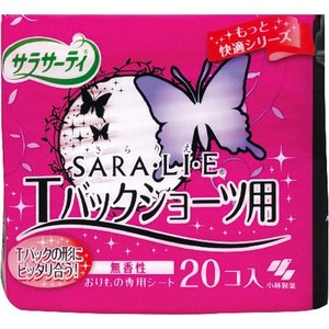 サラサーティ SARALIE(さらりえ) Tバックショーツ用 20枚|himejiryutsuu