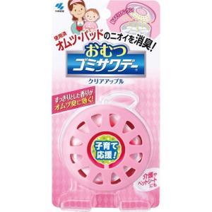 おむつゴミサワデー 2.7mlの関連商品7