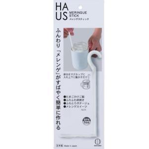 小久保工業所 HAUS メレンゲ スティック 1個入|himejiryutsuu