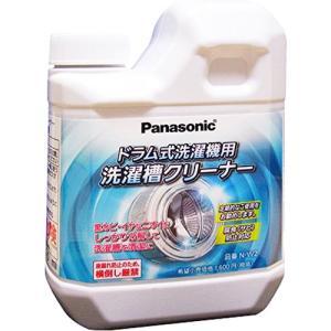 商品名:パナソニック 洗濯漕クリーナー ドラム式洗濯機用 N-W2 750ml(1回分) JANコー...