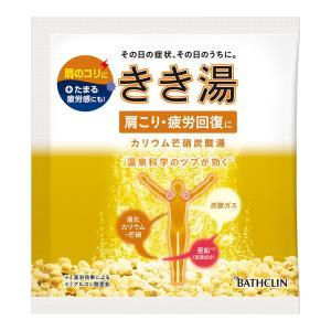 きき湯 カリウム芒硝炭酸湯 30g(入浴剤)