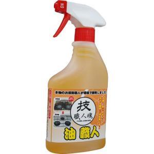 商品名:技職人魂 油職人 油用合成洗剤 500ml JANコード:4560302530170  発売...