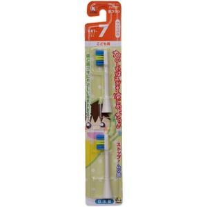 ミニマム 電動付歯ブラシ こどもハピカ 替ブラシ 2本入パック やわらかめ BRT-7T