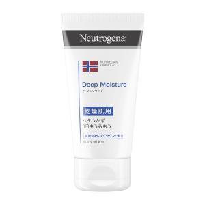 商品名:ニュートロジーナ ノルウェーフォーミュラ ディープモイスチャー ハンドクリーム 微香性 75...