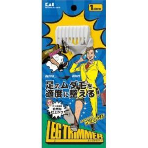 【あわせ買い2999円以上で送料無料】貝印 KQ1810 レッグトリマー 1本入 男性用