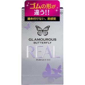 商品名:グラマラスバタフライ リアル パーフェクトフィット 8個入(コンドーム) JANコード:49...