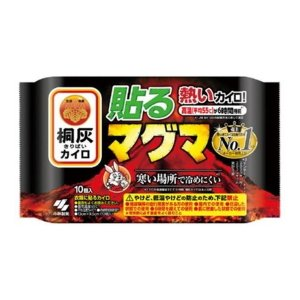 【あわせ買い2999円以上で送料無料】桐灰カイロ 貼る マグマ  熱いカイロ 10個入