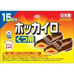 商品名:ホッカイロ くつ用 15足分(30個) JANコード:4987067827800  発売元、...