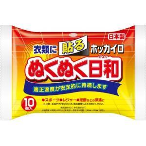 興和 ホッカイロ ぬくぬく日和 貼る レギュラー 10個  101-74930   49870678...