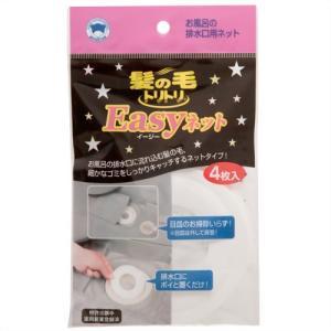髪の毛トリトリ Easyネット|himejiryutsuu