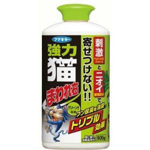 【あわせ買い2999円以上で送料無料】フマキラー 強力 猫まわれ右 粒剤 グリーンの香り 900g