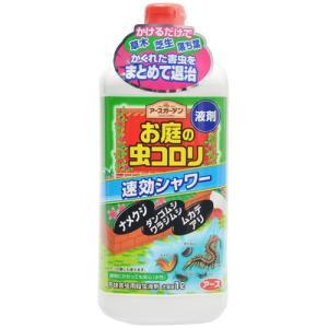 アースガーデン お庭の虫コロリ 速効シャワー 1L