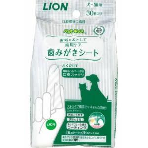 ライオン商事 ペットキッス 歯みがきシート 犬・猫用 30枚入 ( ペット用品 ハミガキ )