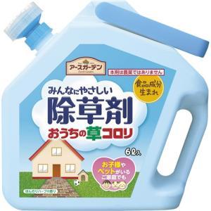 商品名:アースガーデン おうちの草コロリ ジョウロヘッド 6L JANコード:49010802969...
