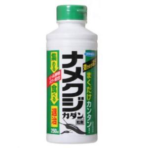フマキラー カダン ナメクジ駆除剤 ナメクジ誘引殺虫粒剤 毒餌ばら撒きタイプ 250g