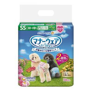 マナーウェア 女の子用 SSサイズ 超小-小型犬用 38枚|himejiryutsuu