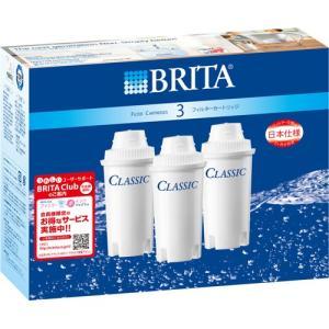 ブリタ ポット型浄水器 クラシック用フィルター...の関連商品4