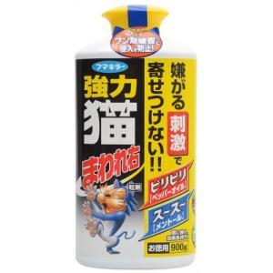 【あわせ買い2999円以上で送料無料】フマキラー 強力猫まわれ右 粒剤 (猫よけ粒タイプ) 900g