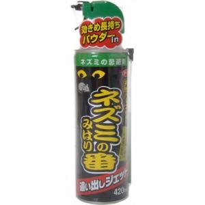 商品名:ネズミのみはり番 追い出しジェット 420ml JANコード:4901080270719  ...