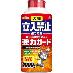 商品名:アースガーデン 犬猫立入禁止 強力粒剤 1000g JANコード:4901080041111...