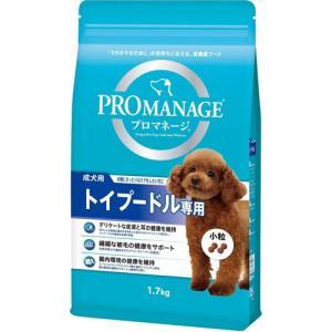 商品名:プロマネージ 犬種別シリーズ トイプードル専用 成犬用 小粒 1.7kg JANコード:49...
