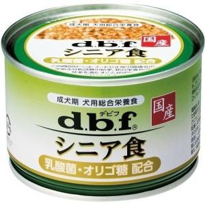 デビフペット シニア食 乳酸菌 オリゴ糖配合 150g