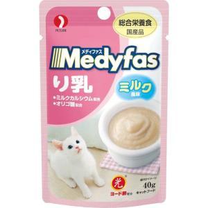メディファス ウェット り乳 ミルク風味 40g|himejiryutsuu