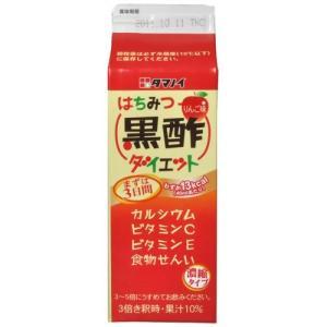 タマノイ はちみつ黒酢ダイエット 濃縮タイプ 500ml|himejiryutsuu