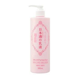 【あわせ買い2999円以上で送料無料】菊正宗 日本酒の乳液 380ml