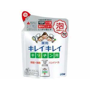 【お一人様1個限り特価】キレイキレイ 薬用キッチン泡ハンドソープ つめかえ用 180ml