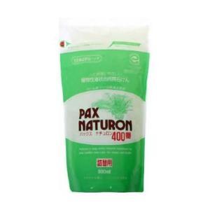【お一人様1個限り特価】太陽油脂 パックスナチュロン 400番 詰替用 900ml 弱アルカリ性