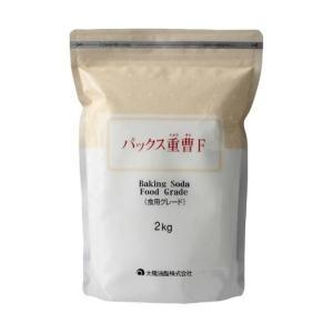【お一人様1個限り特価】 太陽油脂 パックス 重曹F 2kg お掃除はもちろん、食用グレードなのでお料理にも利用可能|himejiryutsuu