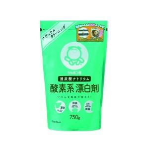 【お一人様1個限り特価】シャボン玉石けん 酸素系 漂白剤 750g